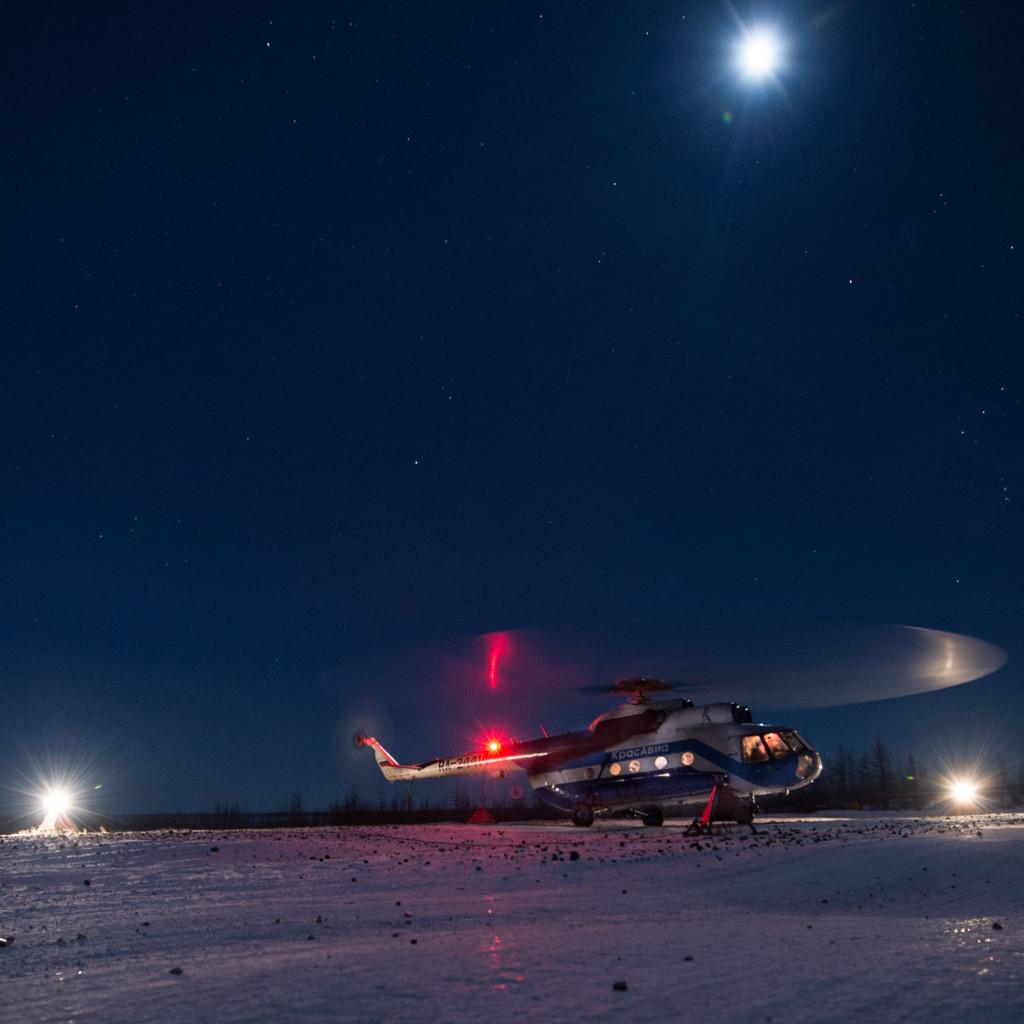 Helicopter in Cherenda